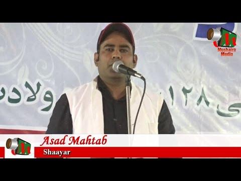 Asad Mahtab, Khalilabad Mushaira, 11/11/2016,Con ATHER KHAN, Mushaira Media