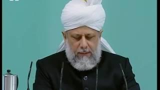 Urdu Khutba Juma 24th November 2006 - Divine Attribute of Rabb(Lord)