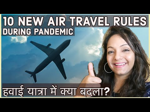 Airport New Rules For Domestic Flight Journey I Air Travel Tips For Indian Passengers I Web Check In