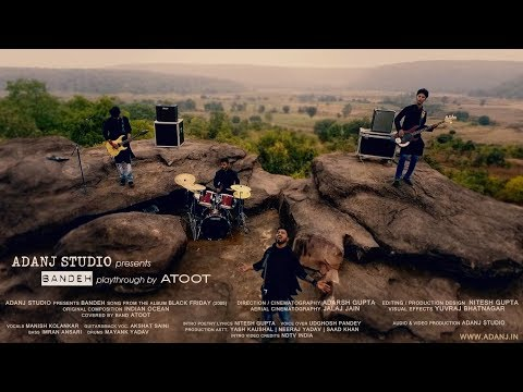 Atoot - Bandeh | Indian Ocean | Cover | Adanj Studio