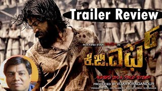 KGF Trailer review by Saahil Chandel | Yash | Kannada Movie