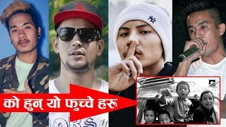 लाउरे देखी भिटेन, सिसिफो, सबैको र्यप यसरी गाये नानी हरुले के यो सही हो? Raper Children | Shine Nepal