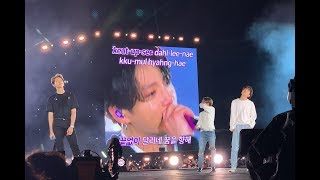 190602 - ARMY SING YOUNG FOREVER TO BTS - BTS 방탄소년단 - Speak Yourself Tour - Wembley Day 2