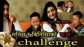 मनिष र बिनिसाको  म:म  Challenge   Mero Show The Divine Music | Manish / Binisha / Trisha
