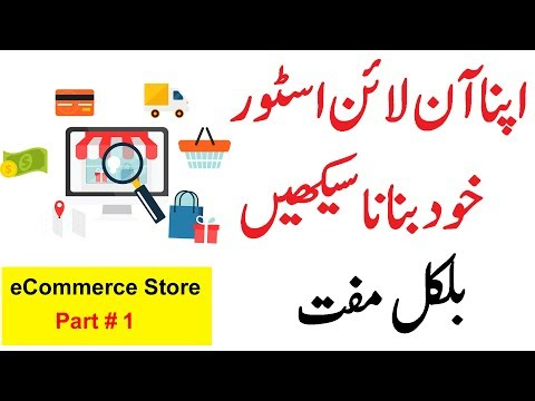 How To Start eCommerce Website Using Blogger Without coding Intro Video