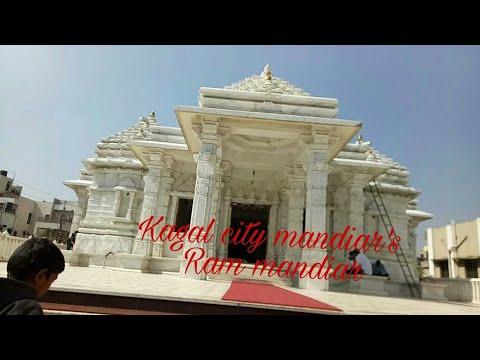 How to   Kagal city of mandiar in Marathi Ram mandiar part 1
