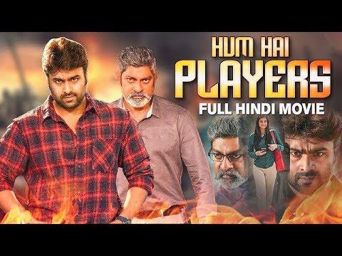 Hum Hai Players (2019),Nara Rohit, Jagapathi Babu,Full Hindi Dubbed Movie