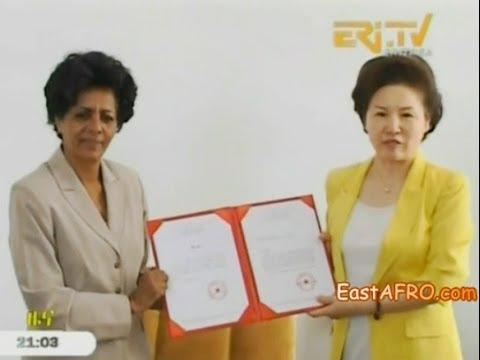 China's Women's Federation Delegation visits Eritrea | ERiTV