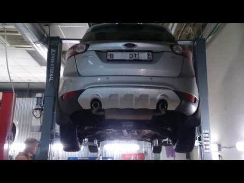 ford kuga automatic transmission maintenance how to so. Black Bedroom Furniture Sets. Home Design Ideas