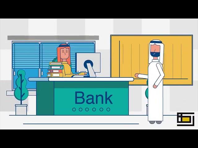 كيف تقيم دعوى ضد البنوك لجنة المنازعات المصرفية Youtube