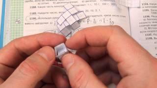 Задача №1191. Математика 5 класс Виленкин.
