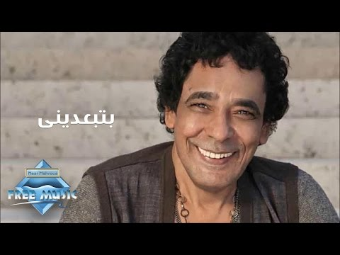 Mohamed Mounir - Bteb3deeny | محمد منير -  بتبعدينى