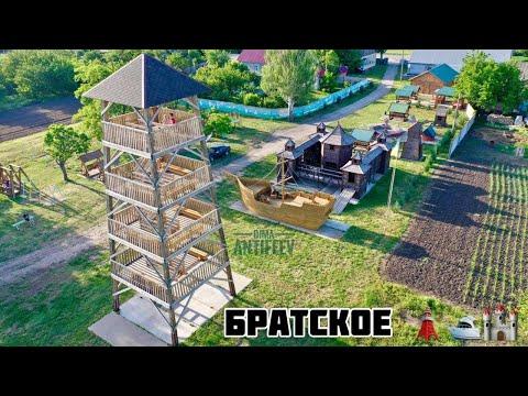 Братское - самая крутая детская площадка в Запорожской области