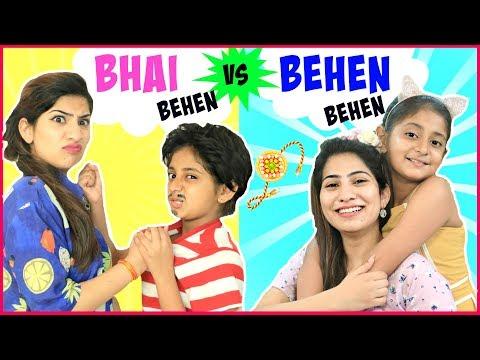 Bhai-Behen Vs Behen-Behen | Brother Vs Sister | #Fun #Rakhi #Siblings #RolePlay #Anaysa #MyMissAnand