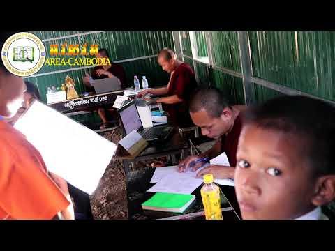 ការចុះឈ្មោះចូលរៀនលើកទី២នៅអ.វ.ស.វ.អ/Enrollment day at the second time in AREA-CAMBODIA(18 Jan 2019)