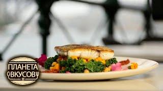 Австралия. Сугубо местная кухня 🍳 Планета вкусов 🌏 Моя Планета