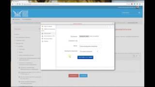 видео Дистанционное обучение в СОИРО. Помощь, тесты, сессия под ключ