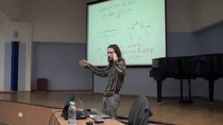видео: Илья Щуров. Фракталы - просто о сложном