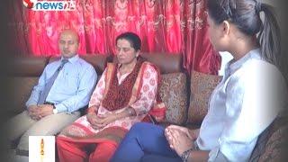 Aama with Anil Bhattarai_2074_01_23 | AAMA
