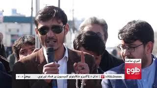 LEMAR NEWS 06 February 2019 /۱۳۹۷ د لمر خبرونه د سلواغې ۱۷ نیته