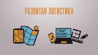 Новолядинский бетон - продажа бетона с доставкой(, 2016-05-30T15:03:25.000Z)