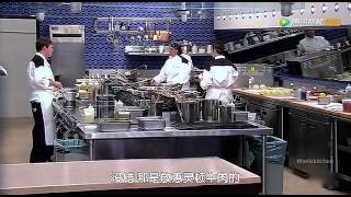 【地狱厨房】第十三季 第十三集 S13 E13