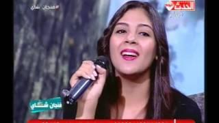 تحميل اغنية طفيها سالي خليل نغم العرب