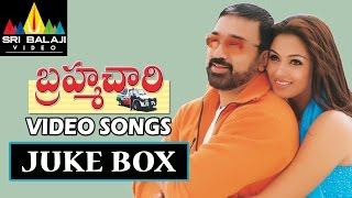 Brahmachari Songs Jukebox | Video Songs Back to Back | Kamal Hassan, Simran | Sri Balaji Video