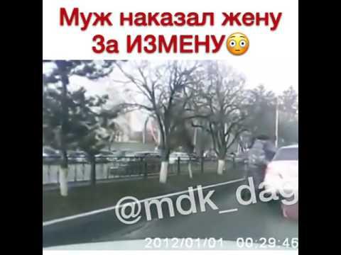 video-yutub-muzh-nakazal-zhenu-za-izmenu-tri-muzhika-hudishku-v-popku-po-ocheredi