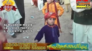 Jhok Ranjhan Di Jana, attaullah khan esakhelvi, Sapaishal Eid Gifet 2014