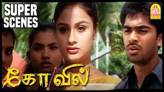 அமைதிப்படைய காணும்? | Kovil Tamil Movie | Mass Fight Scenes | Silambarasan | Sonia Agarwal |