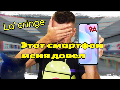 Redmi 9A Не покупай! Можешь даже видео не смотреть / Xiaomi Redmi 9A 32GB Peacock Green