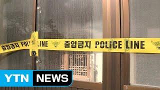 제주 게스트 하우스 또 범죄...성폭행 시도 / YTN