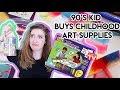 Trying 90's Kids Art Supplies?!