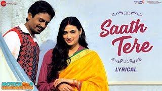 Saath Tere - Lyrical | Motichoor Chaknachoor | Nawazuddin, Athiya | Abhijit Vaghani | Kunal Verma