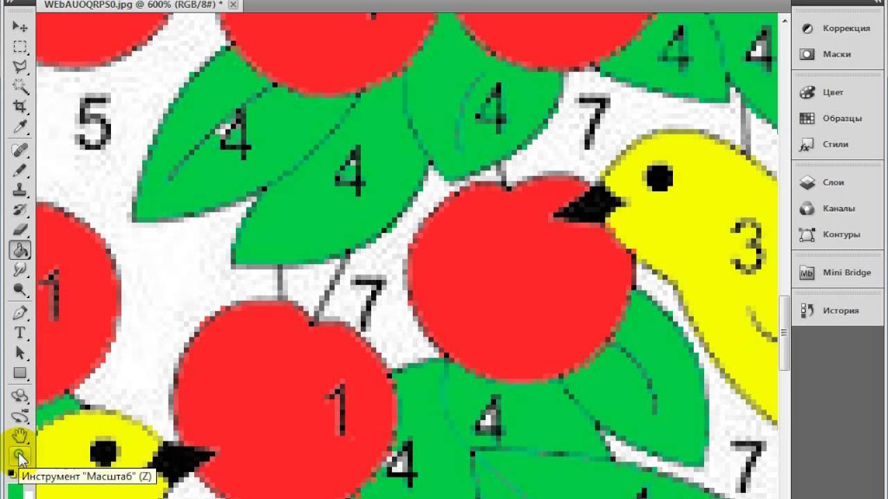 Раскраска по номерам для детей и взрослых - YouTube