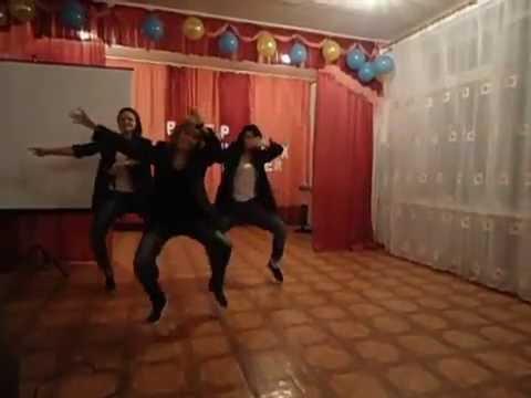 Танец Папаган