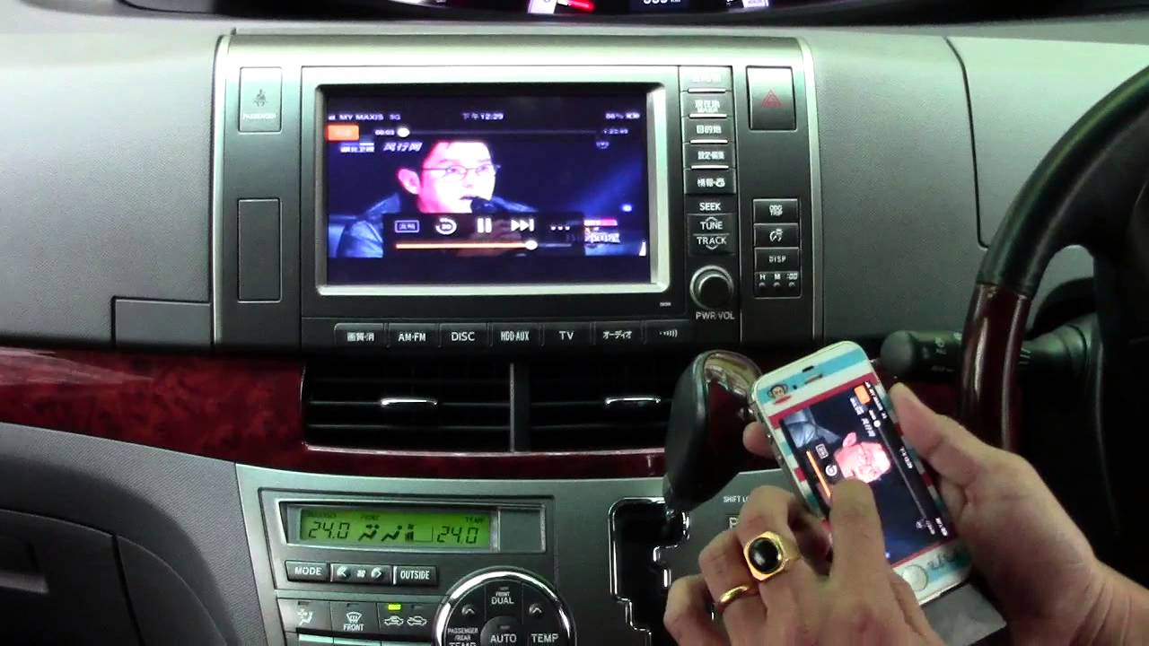 Apple Iphone 4 Mirror Link To Toyota Estima Jdm