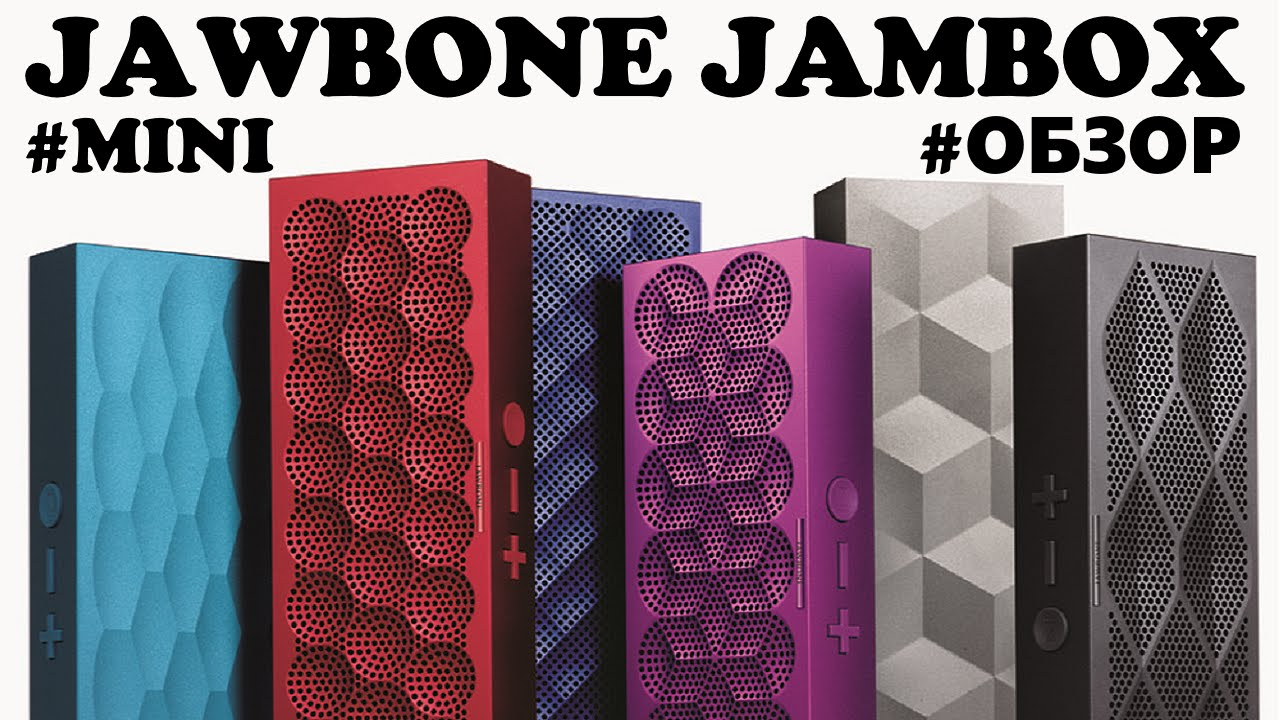 MINI JAMBOX WINDOWS 8 X64 TREIBER