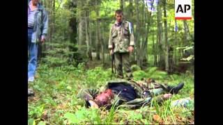 BOSNIA: GOVERNMENT TROOPS CAPTURE BOSNIAN SERB ARMS DEPOT