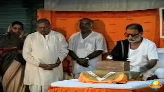 Day 8 - Manas Shringeri   Ram Katha 535 - Sringeri Math   02/11/1998   Morari Bapu