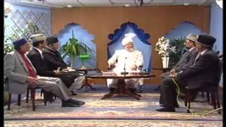 How is Khilafat Established?-Part 4 (Urdu)