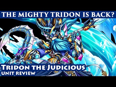 Tridon the Judicious Omni Unit Review (Brave Frontier Global)