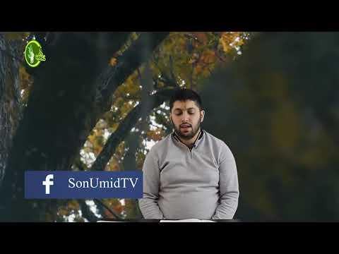 Surah AL ZALZALAH, سورة الزلزلة - Hacı Rahib Zəlzələ