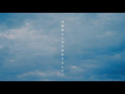 Youtube: Nakizora / Karin.