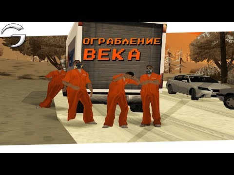 ОГРАБЛЕНИЕ ВЕКА! | #1 Little Shymkent (G-RP)