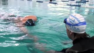 AEclub - плавание для любителей и профессионалов (дети, взрослые)