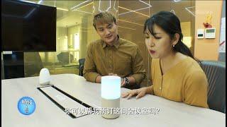 狮城有约 | 十分访谈:首尔5G智能办公室