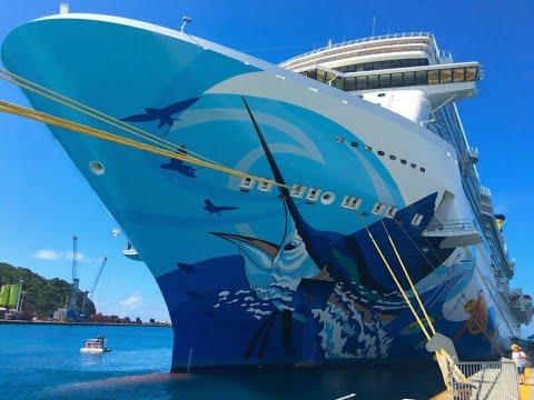 Norwegian Escape Cruise VLOG August 20, 2016 --- Eastern Caribbean