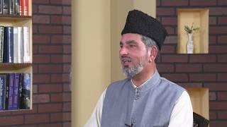 Rahe Huda 15th Feb 2020 Ask Questions about Islam Ahmadiyya
